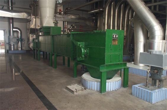 MSD电厂埋刮板给煤机
